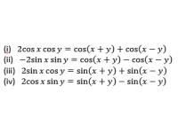 Trigonometric Functions - 7